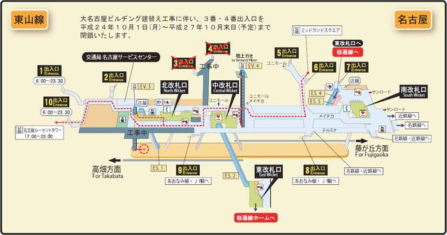 Nagoya station map Nagoya subway's Higashiyama line 2014.png