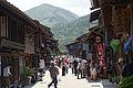 Nakasendo Narai-juku02n4272.jpg