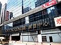 Nan Fung Centre (Tsuen Wan, Hong Kong).jpg