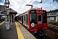 Nankai 2000 at Hashimoto Station 2015-08-11.jpg