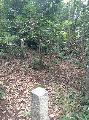 Ariwara no Narihira - The Mount Yoshida grave site