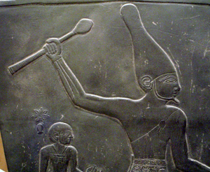 Hedjet - Image: Narmer Palette Close Up Of Narmer ROM
