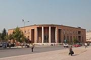 National Bank of Albania in Tirana, Albania, 20070720 img 1467.jpg