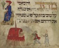 National Library of Israel, image from the Rothschild Haggadah, high resolution 486111 045.tif