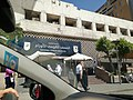National cancer institute of Egypt.jpg