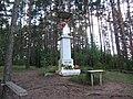 Naujieji Verkiai, Vilnius, Lithuania - panoramio (8).jpg