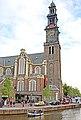 Netherlands-4492B - Westerkerk (12083272805).jpg