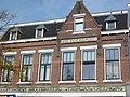 Nijmegen Burghardt van den Berghstraat, gebouw De Toekomst.JPG