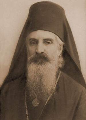 Eparchy of Dalmatia - Serbian Orthodox Bishop Nikodim Milaš