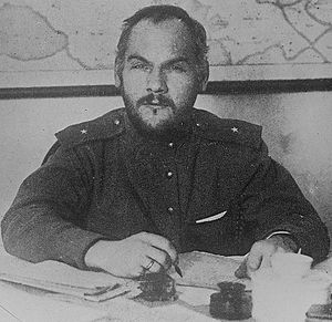 Ministry of Justice (Soviet Union) - Nikolai Krylenko was the first People's Commissar for Justice of the USSR