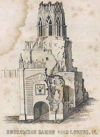 Saint Nicholas of Mozhaysk - Image: Nikolskaya Tower, 1812
