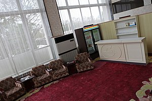 Pyongyang International Airport - Image: North Korea First class lounge (5381584457)
