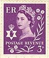 NorthernIrelandStamp1958 3D.jpg