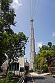Northern tower Arecibo Observatory SJU 06 2019 7426.jpg