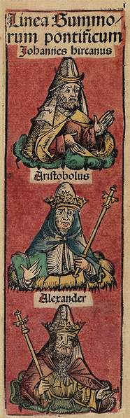 File:Nuremberg chronicles f 083v 2.png