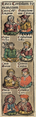 Nuremberg chronicles f 085v 1.png