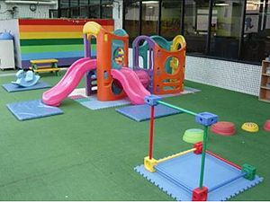 Nursery school environment