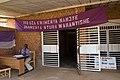 Nyamata Memorial Site 14.jpg