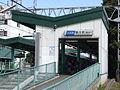 OER Tsurukawa station South.jpg