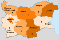 Oblasti 1987-1998 by Plamen Tsvetkov.png