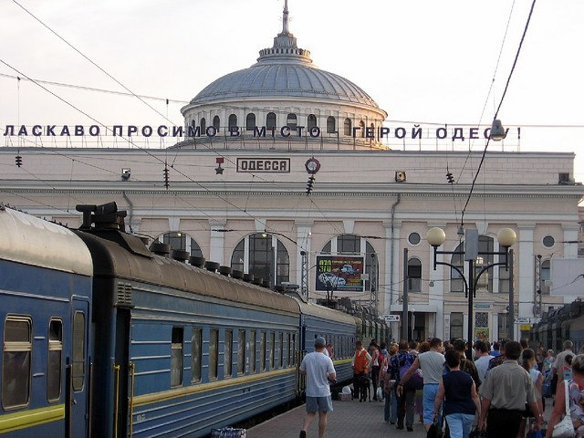 Odesa Holovna.jpeg