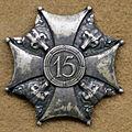 Odznaka 15 pp.jpg