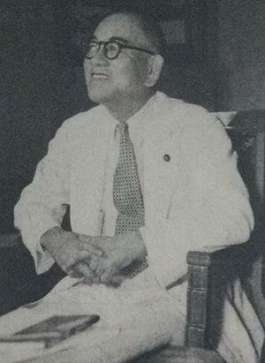 Katsuo Okazaki - Okazaki in 1951
