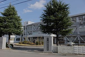 Okuetsu Meisei High School.jpg
