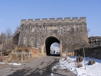 Anshan - Anshan old city gate.