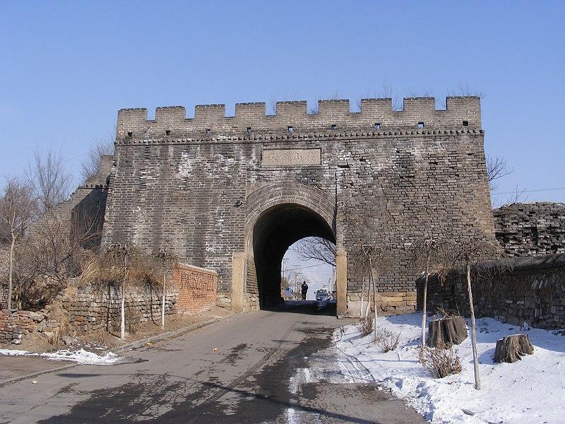 Old Anshan Cheng Gate.jpg