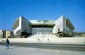 European Union Prize for Contemporary Architecture - Image: Olimpic Badalona