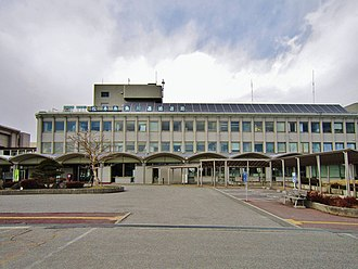 Ōmachi, Nagano - Ōmachi City Hall
