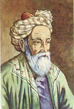 Omar Khayyam2.JPG