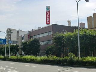 大牟田柳川信用金庫の本店