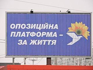 Opposition Platform — For Life Ukrainian political party