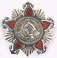 Order Nakhimov 2nd.jpg