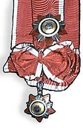 Order of Independence (Egypt).jpg