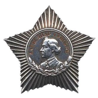Order of Suvorov - Image: Order of suvorov medal 3rd class