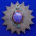 Order of the Dragon of Annam grand cross star (Annam 1896-1946) - Tallinn Museum of Orders.jpg