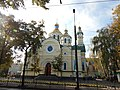Orthodox Cathedral of Rivne (3).jpg