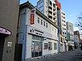 Osaka Yoshino Post office.jpg