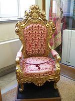 Ottoman throne seized from Thessaloniki in 1912.jpg