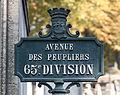 Père-Lachaise - Division 65 - Plaque Avenue des Peupliers 01.jpg