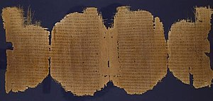 Gospel of Luke - A 3rd-century AD Greek papyrus of the Gospel of Luke