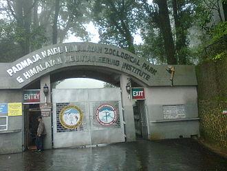Himalayan Mountaineering Institute - Himalayan Mountaineering Institute, Darjeeling