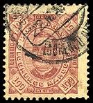 POR LM 1895 100R used.jpg