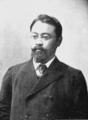 PSM V65 D198 Kakichi Mitsukuri.png