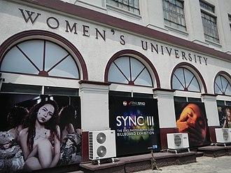 Philippine Women's University - Image: PW Ujf 0249 04