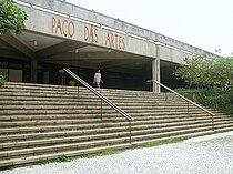 Paço das Artes 01.JPG