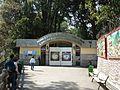 Padmaja Naidu Himalayan Zoological Park Entrance.JPG